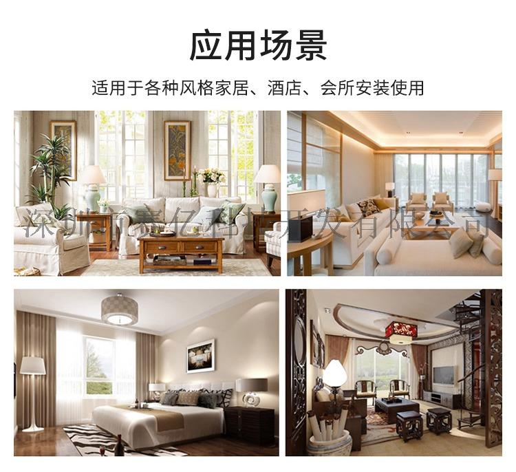 電動窗簾方案開發_09.jpg