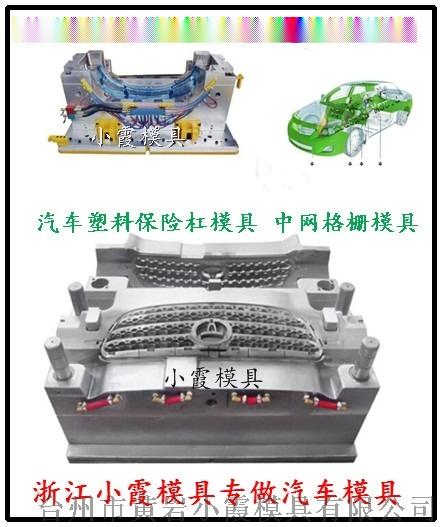 专业生产汽车模具公司 (14).jpg