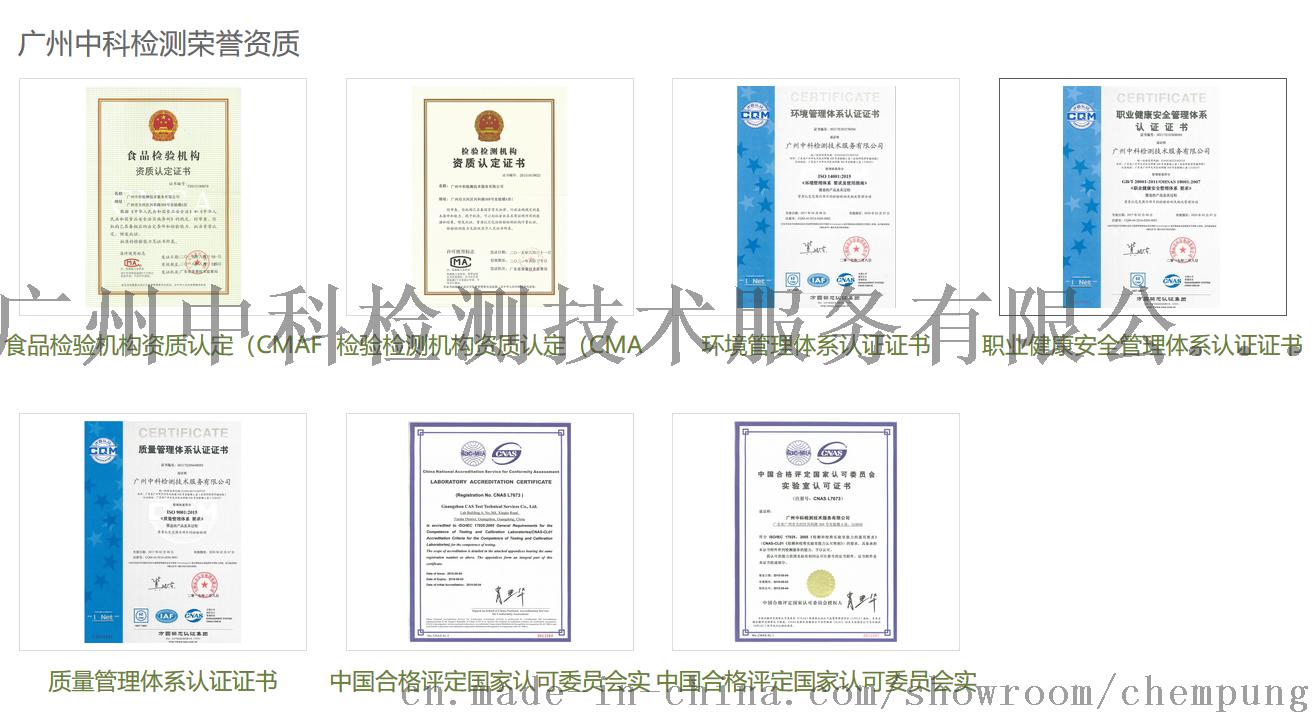 肥料分级检测 化肥复合肥有机肥检测742837232