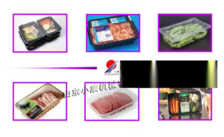 山东小康全自动立式封盒机 蔬菜肉制品豆腐气调封盒机64365632