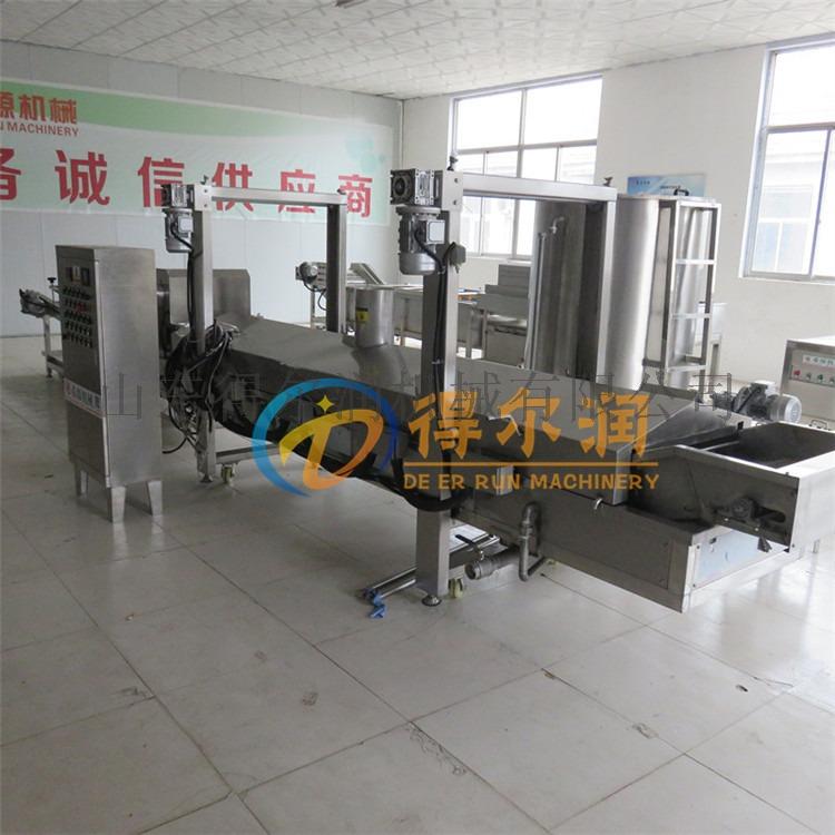 青岛DZ炸五花肉生产线 电加热五花肉油炸机设备759736652