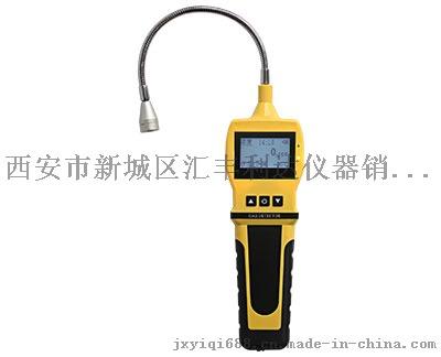 西安固定式可燃气体检测仪189,9281,2558745980642