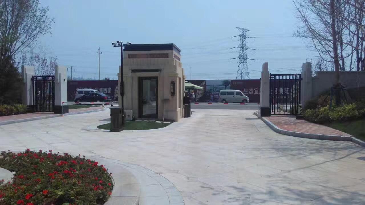 厂家直销车牌识别停车场道闸系统740398422