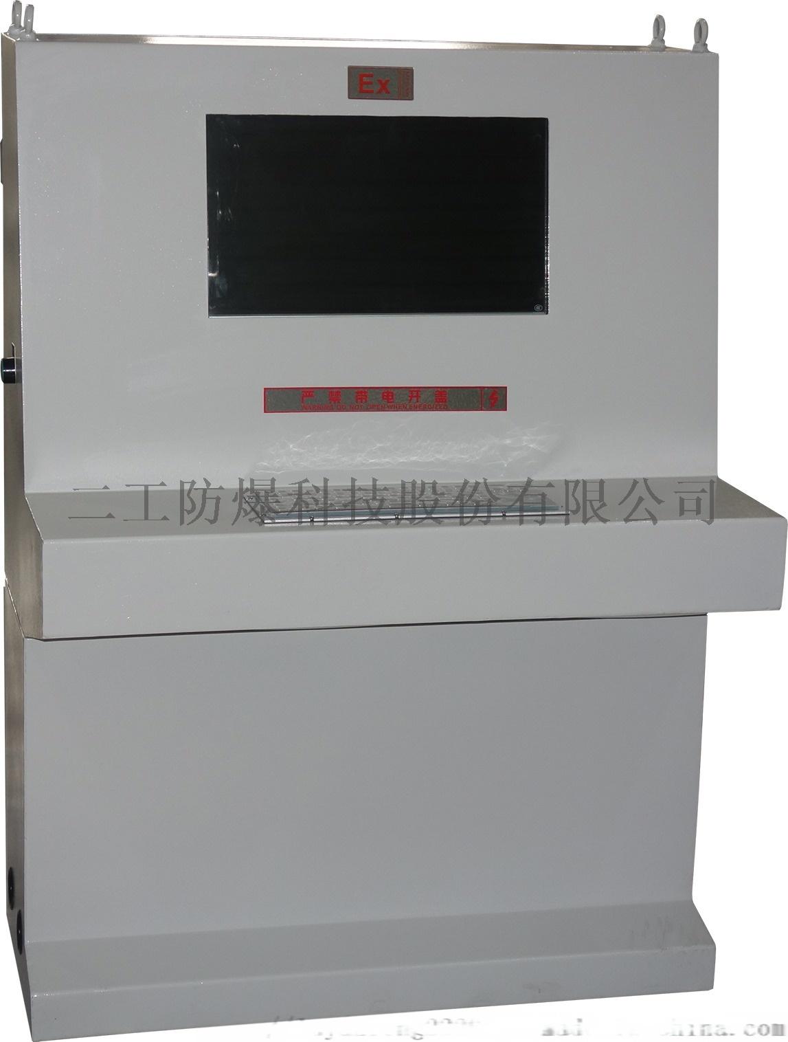 DSC00786改.jpg