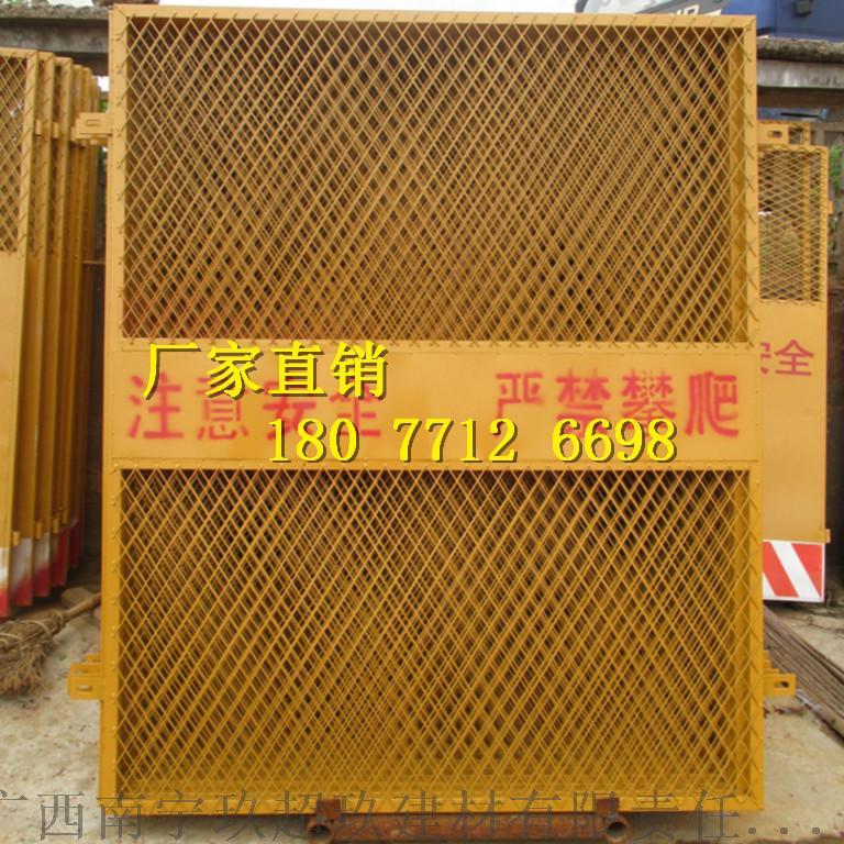 14井口防护栏.jpg
