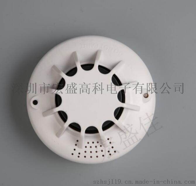 JTY-GD-HA301獨立式感煙探測器