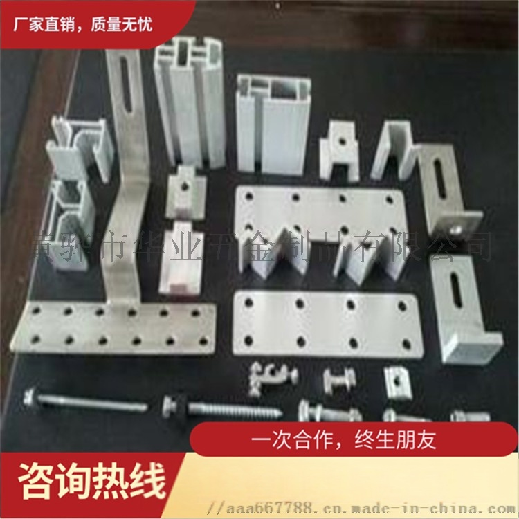 光伏支架C型鋼 支架配件全套 廠家直銷量大優惠80403542