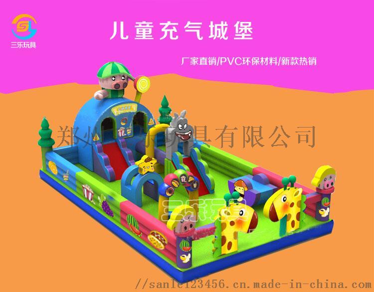 小豬城堡SL-1.jpg
