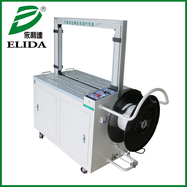 eld-111全自動打包機2.jpg