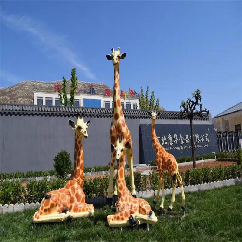 玻璃鋼長頸鹿雕塑 動物鹿雕塑 公園綠地景觀擺件919268125