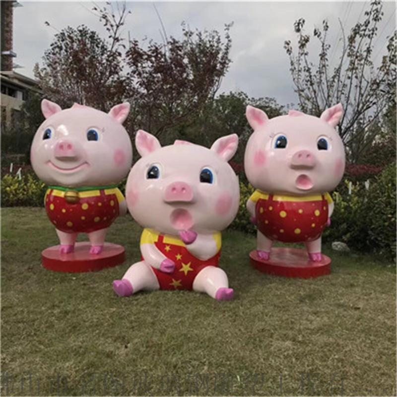 三水玻璃钢吉祥物雕塑、卡通吉祥物雕塑厂家823019985