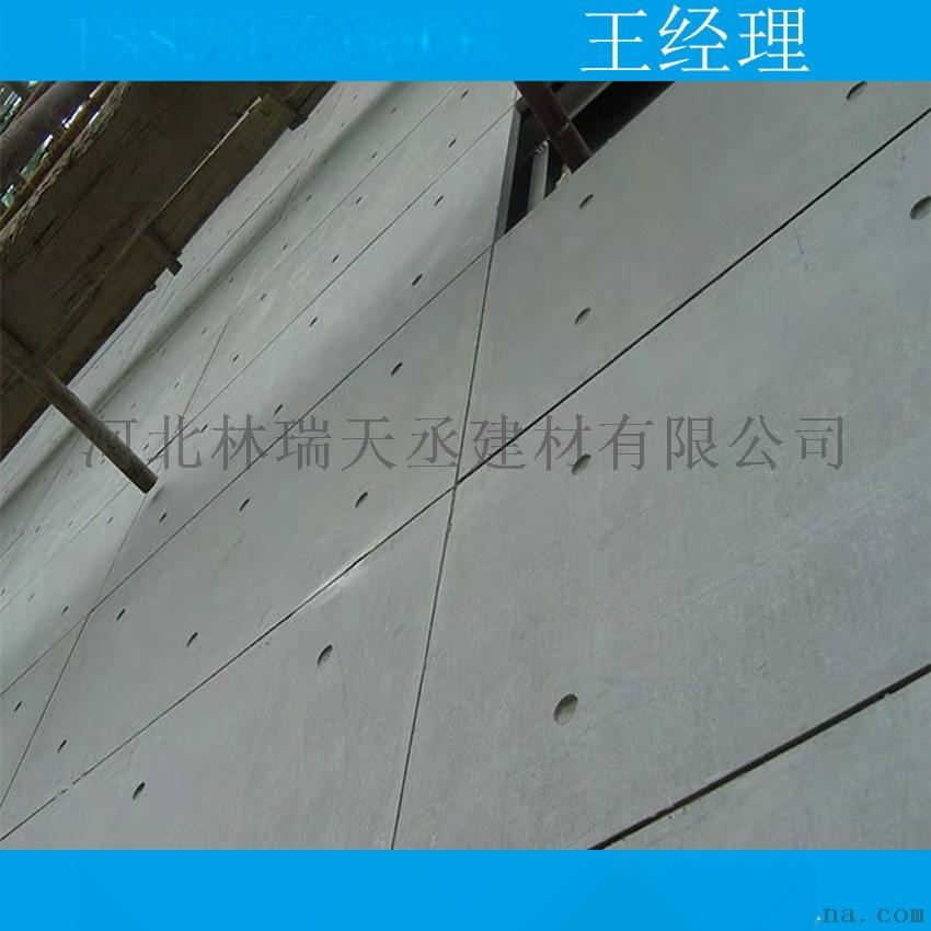 水泥板14.jpg