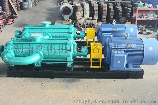 DP360-40X6 自平衡泵144337765