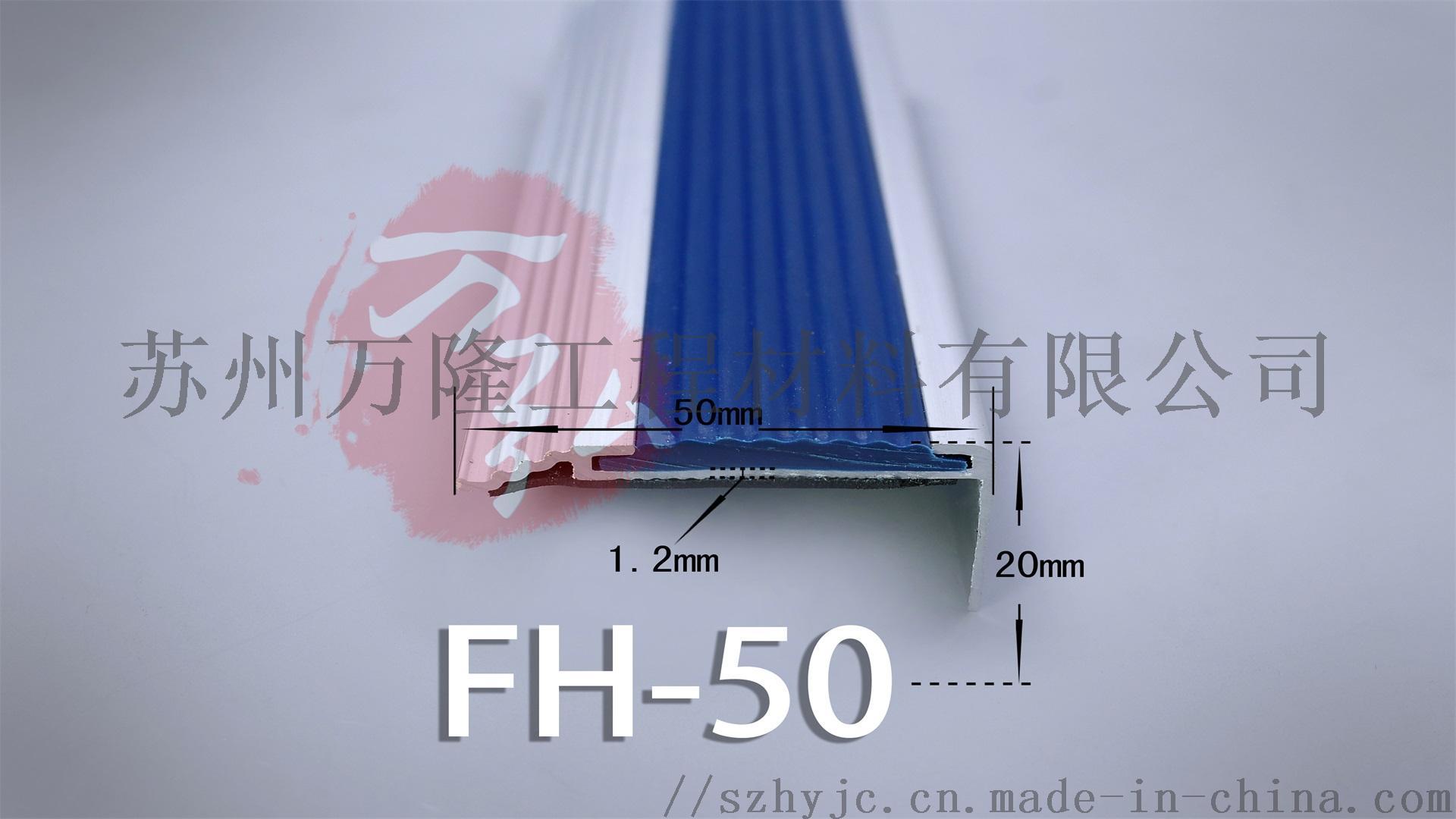 金属防滑条,铝合金防滑条价格133912065