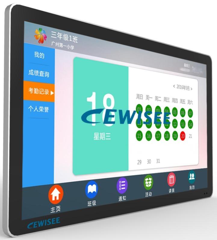 電子班牌  21.5寸智慧班牌 校園資訊發佈系統794178545