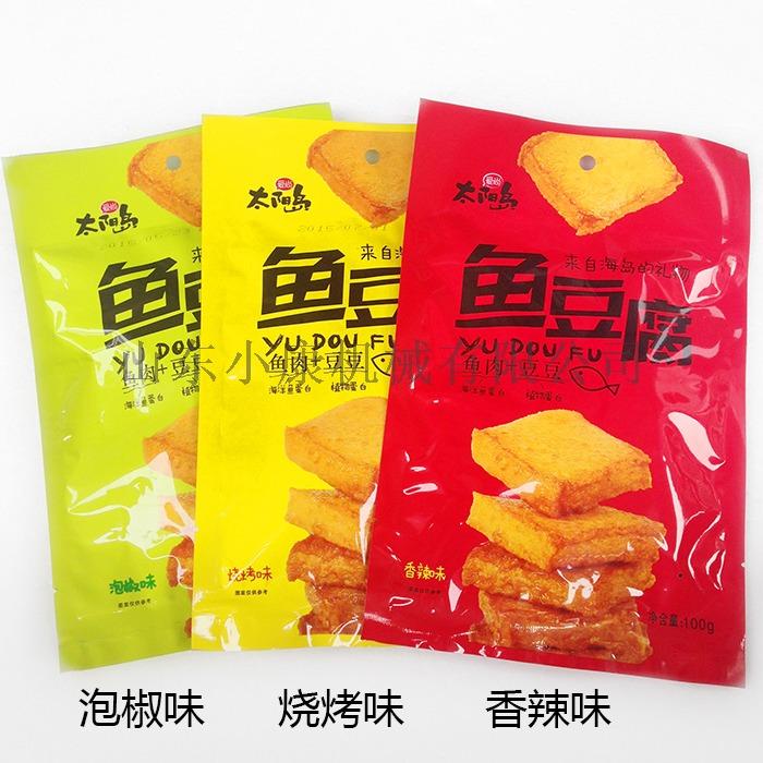 鱼豆腐真空包装机,小康豆腐干双室真空包装机110773022
