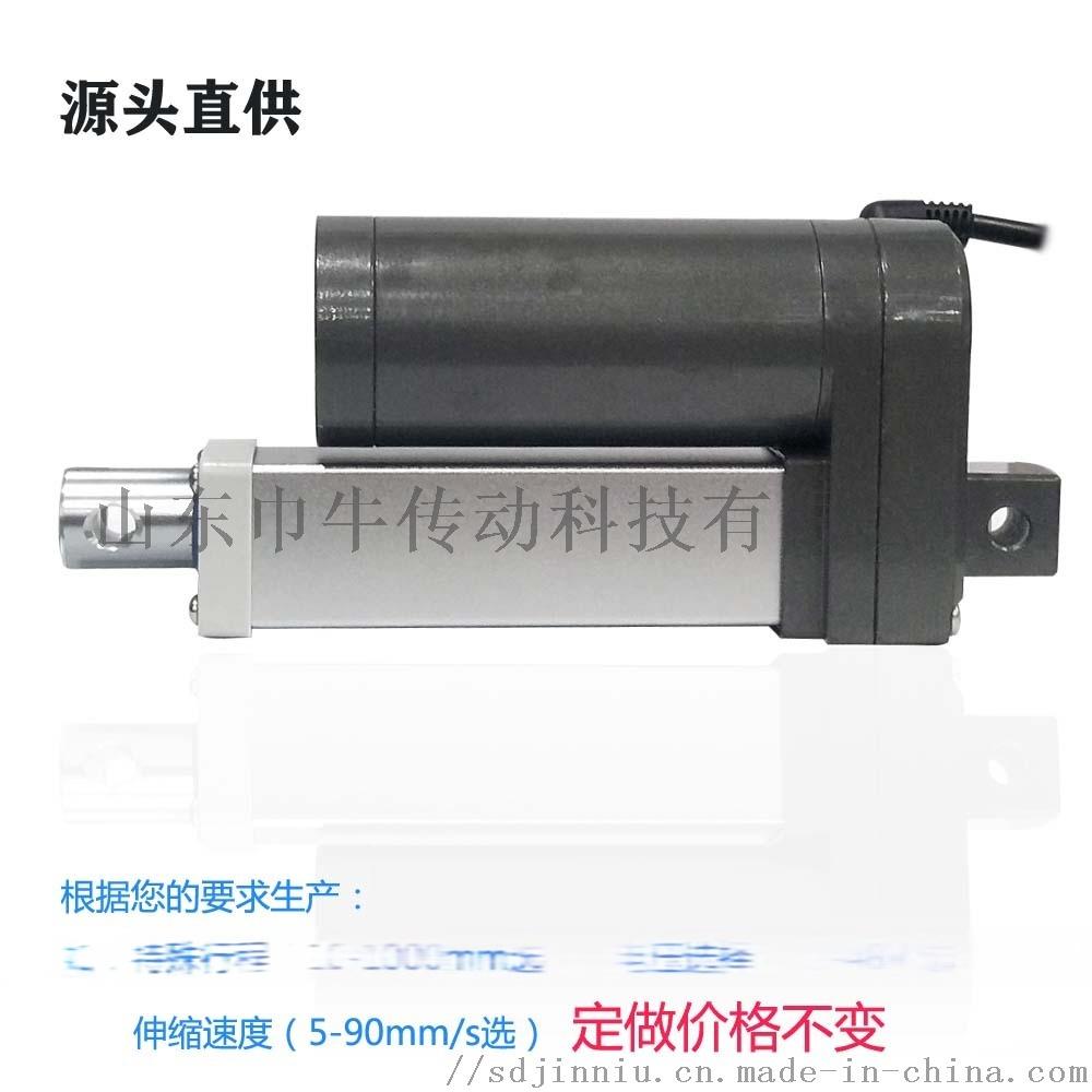 工业小型JN225直流电动推杆,高负载微型电动缸111921155