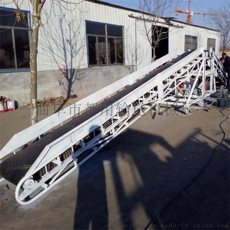 快速上料皮带机 定制大型矿山皮带输送机813489772