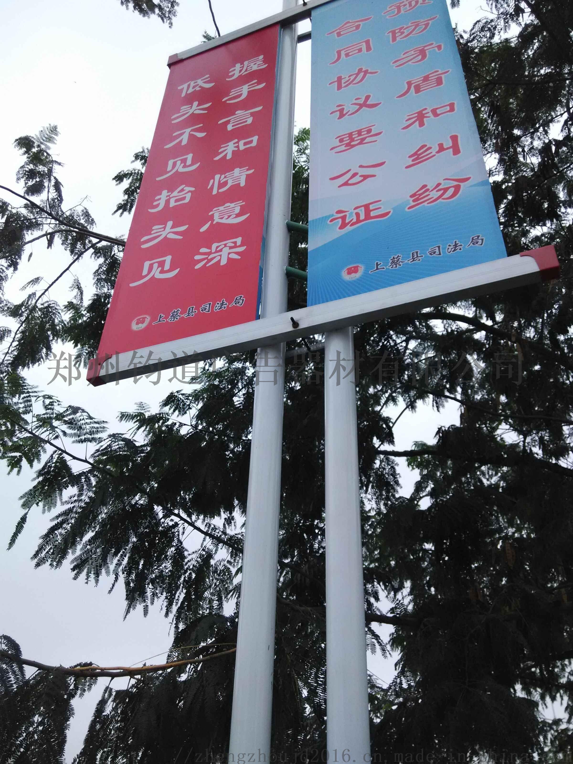 江西公园里西安市灯杆旗大小124771835