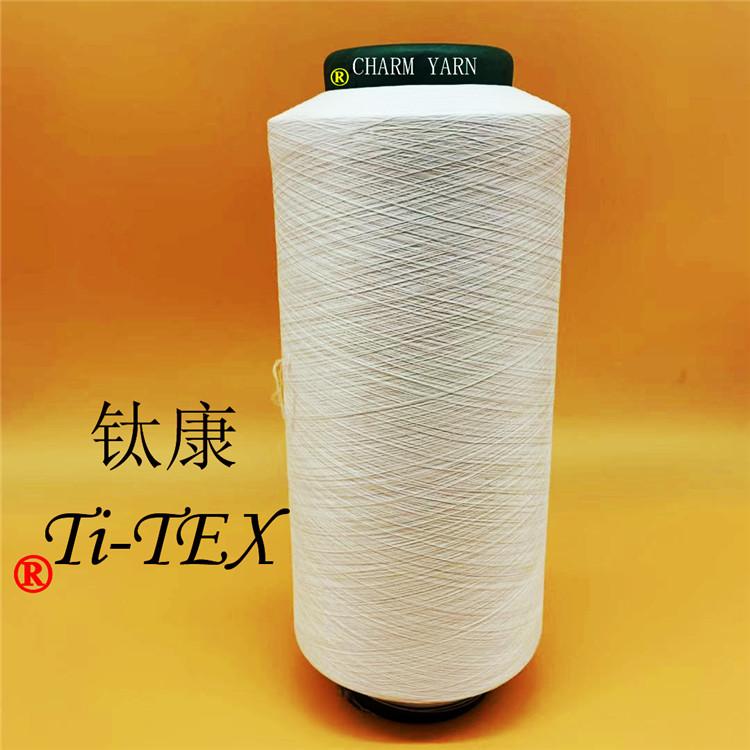合金钛纤维、钛康、含钛元素的健康纤维862393355