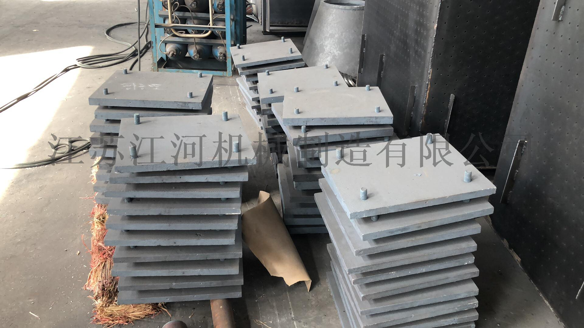 陕西  江苏江河机械球磨衬板 破碎机衬板105344495