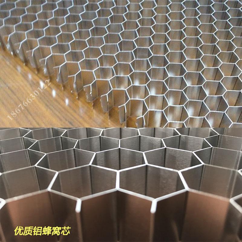 PVC木紋蜂窩鋁板生產廠家 六角形鋁蜂窩板119068005