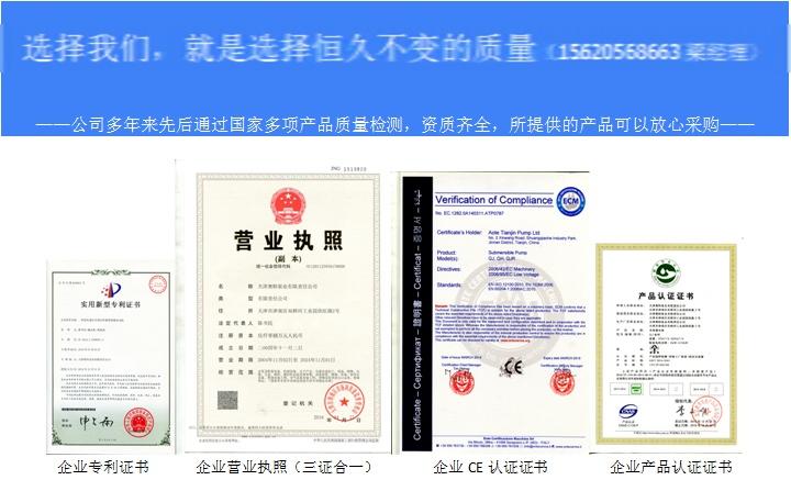 贵阳煤矿用潜水排沙泵_大流量矿山抢险救援提升泵报价49858145