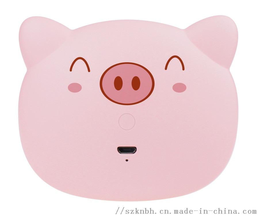 萌猪粉.jpg