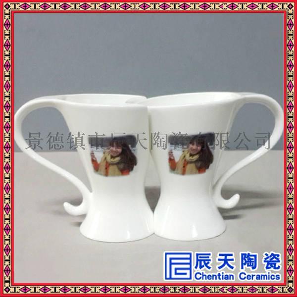 十二星座陶瓷马克杯 骨瓷马克杯 欧式金边陶瓷马克杯60341835