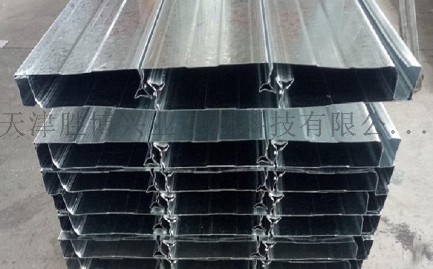勝博 YXB48-200-600型閉口式樓承板80248355