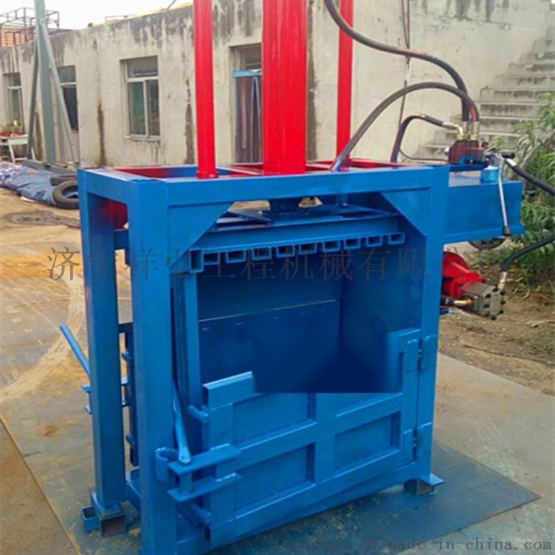 國標銅電機的雙缸半自動易拉罐液壓打包機760496252