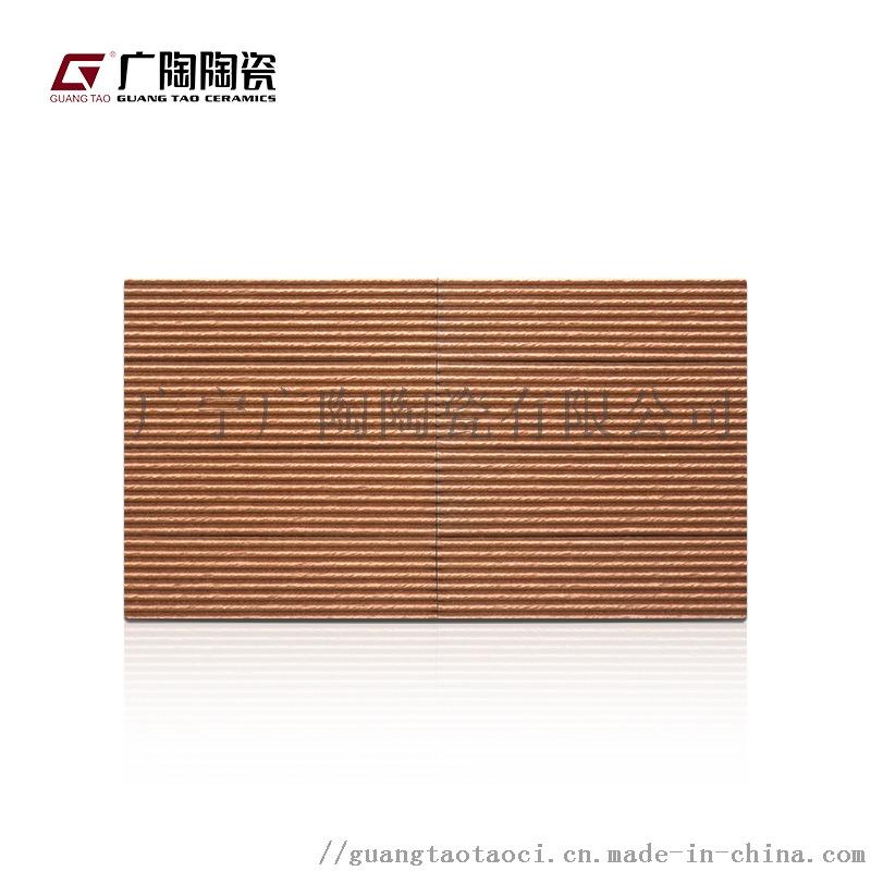 廣陶陶瓷外牆磚廠家丹霞石ALWG19993B88222545