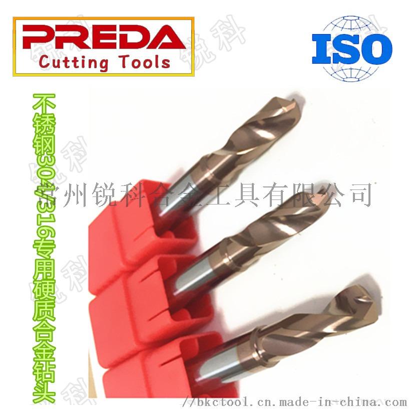不鏽鋼專用鑽頭60度791027705