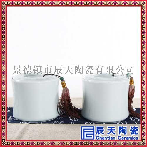 新品手绘陶瓷茶叶罐 便携式茶叶罐 黄釉陶瓷茶叶罐770592675