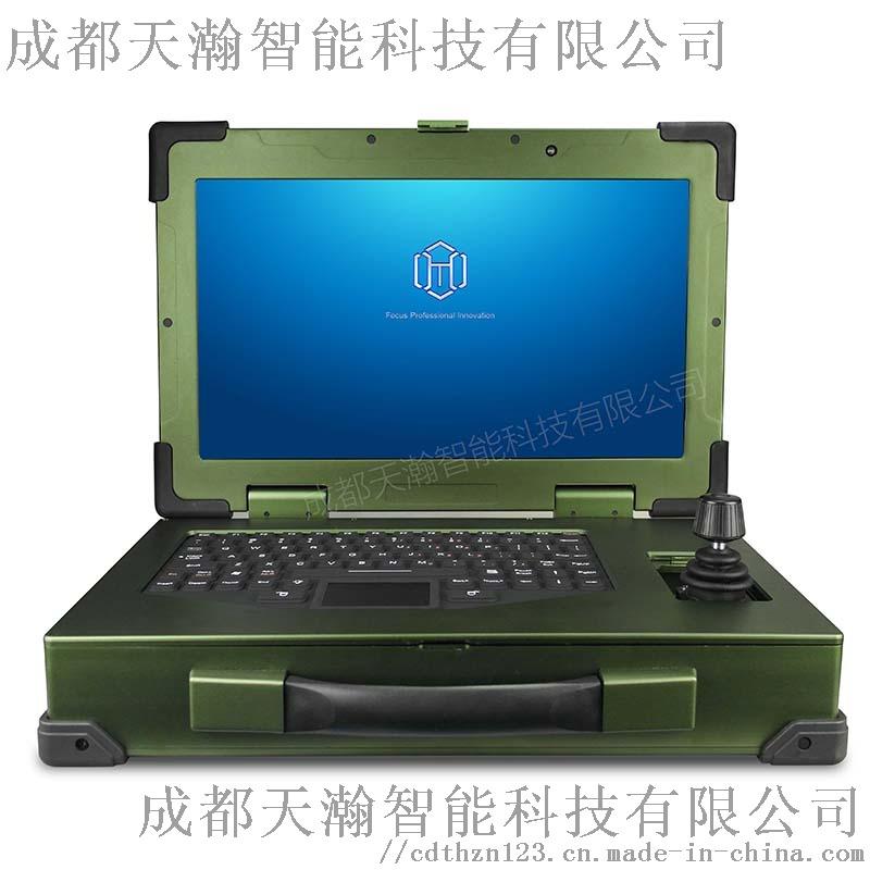 厂家直销寸加固笔记本电脑三防军工电脑超长待机内存799746675