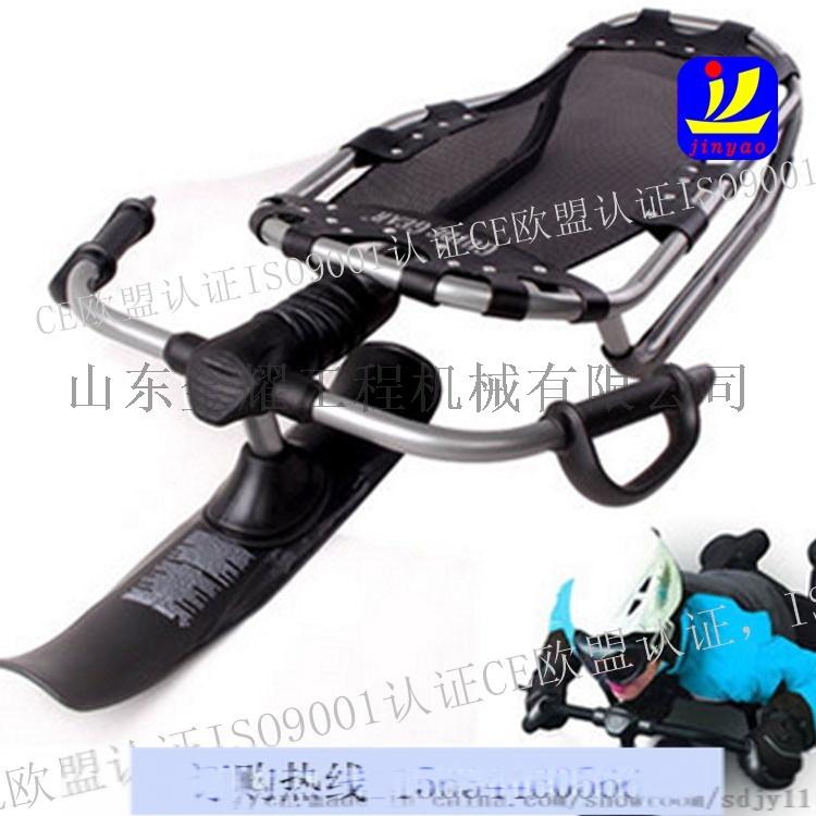 滑雪場滑雪用品兒童無動力設備滑雪車滑雪圈761654692