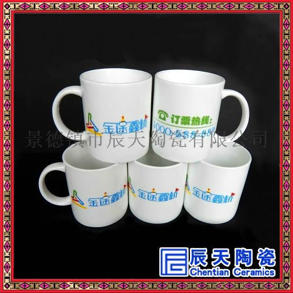 十二星座陶瓷马克杯 骨瓷马克杯 欧式金边陶瓷马克杯60341815