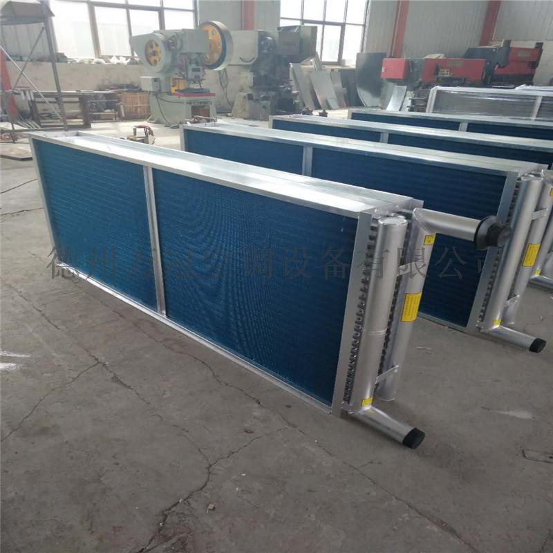 空調機組表冷器 (18).jpg
