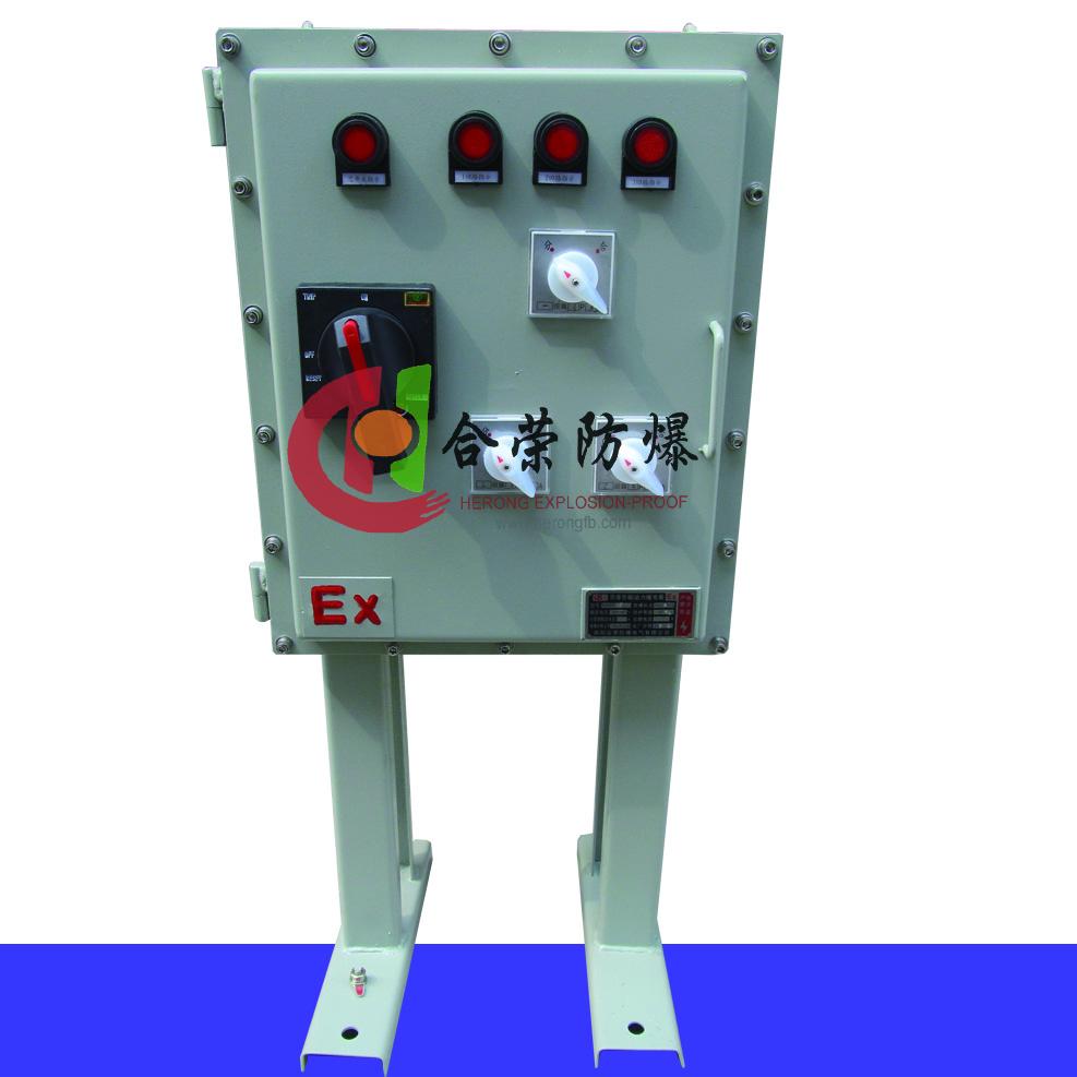 户外专用带防雨罩防爆配电控制箱97146612