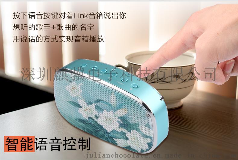 xiangqing_04