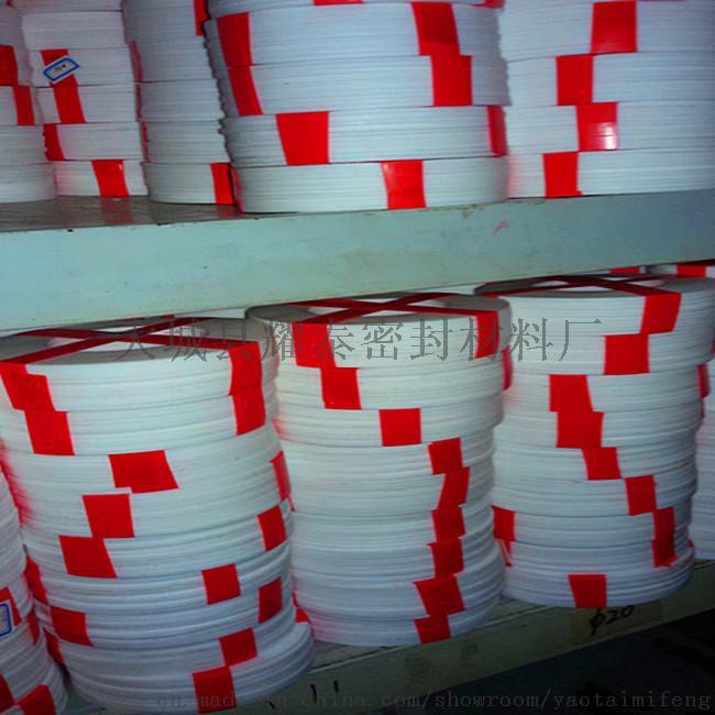 北京四氟墊片廠家 加工各種四氟墊片31964972