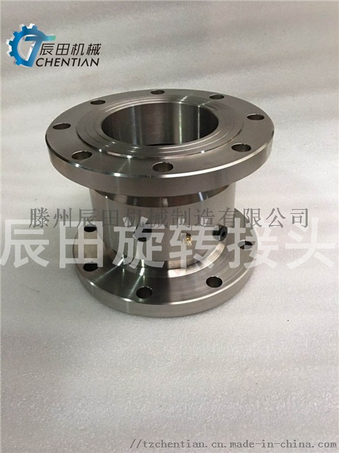 不锈钢直通两端法兰连接360度回转接头 (7).jpg