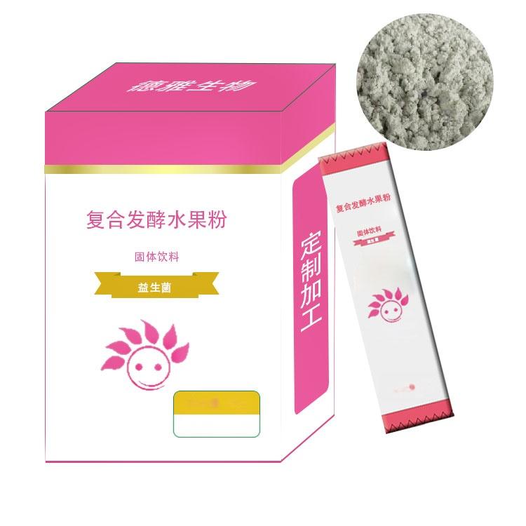 复合发酵水果粉