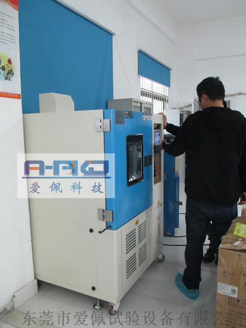 惠州高低温交变试验箱791445855