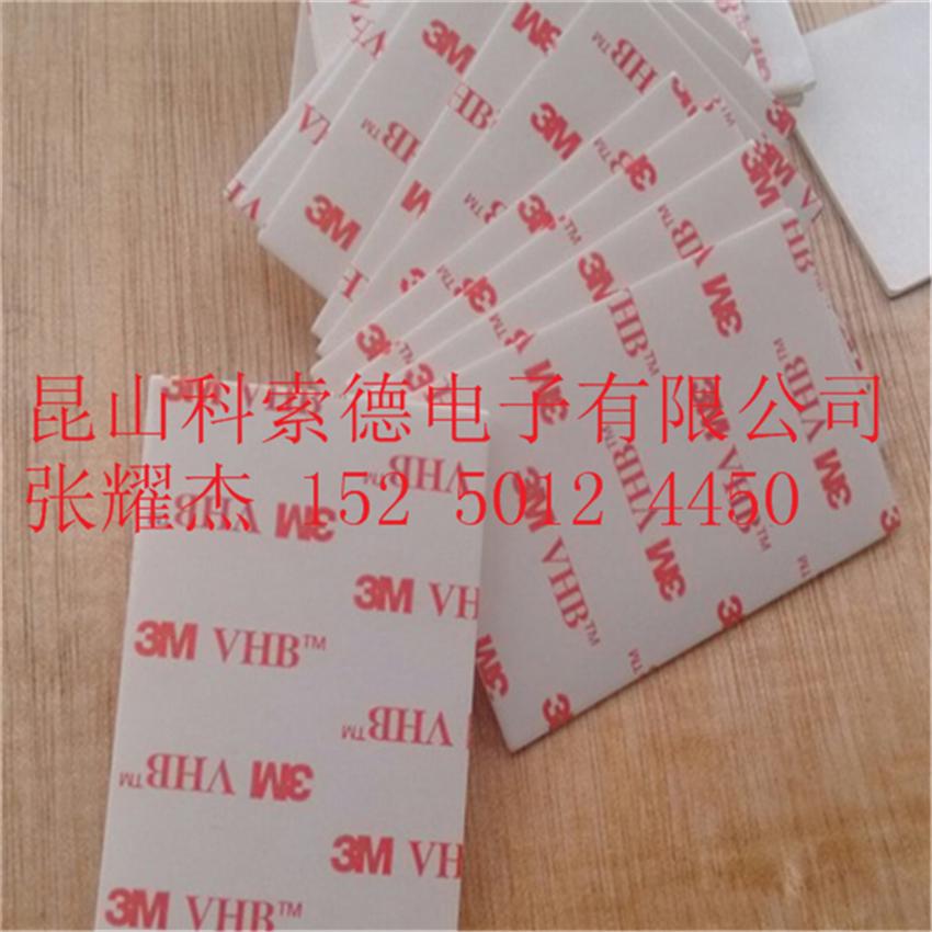 QQ图片20180314153137