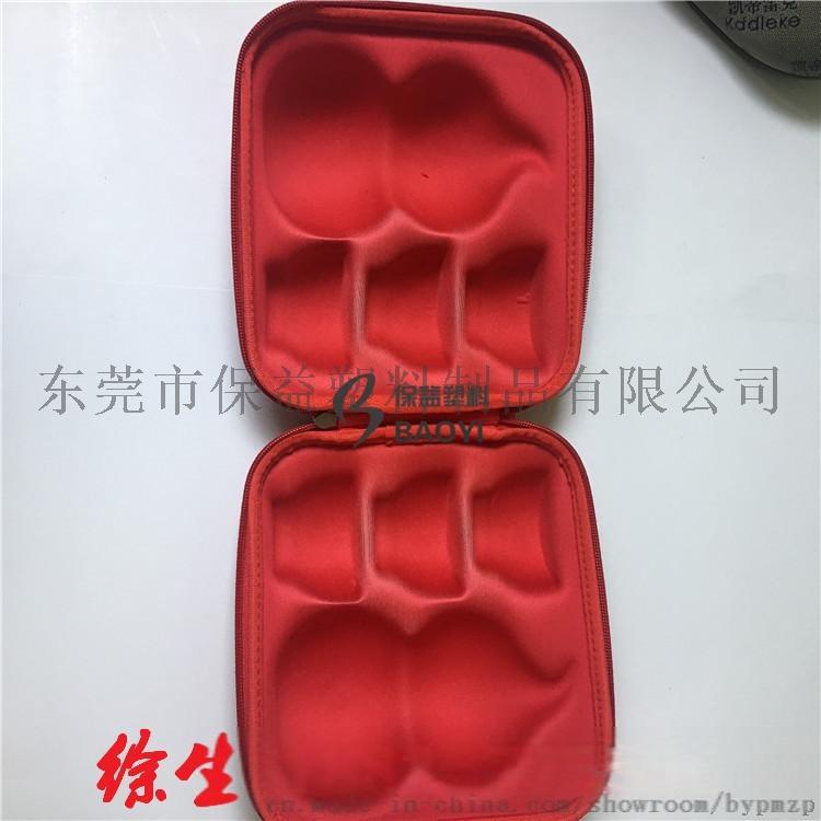 EVA热压成型护垫 旅行套装茶具冷压包装盒子776848165
