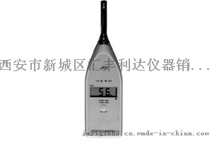 西安哪里有卖噪音计咨询:189,92812558745979202