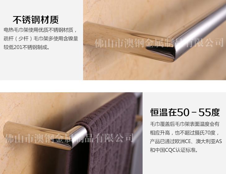 單杆圓管毛巾架(HTR450,600,850)-11.png