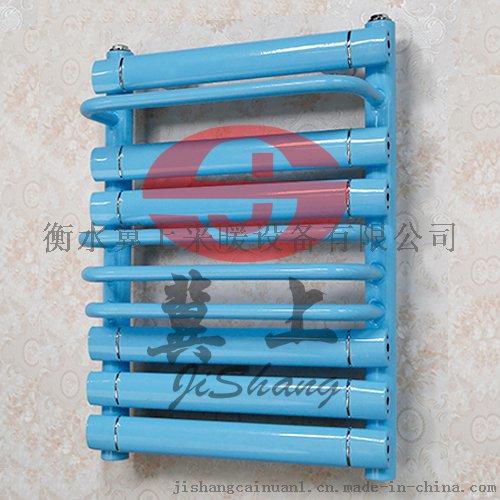 冀上厂家直销暖气片 卫生间浴室暖气片 铜背篓742104472