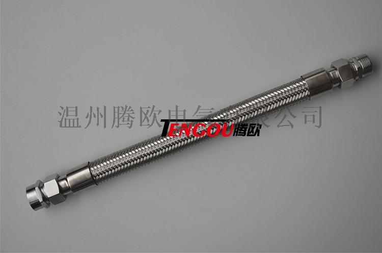 不锈钢防爆绕性管